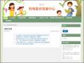臺南市特殊教育資源中心