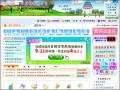 臺南市政府稅務局網站