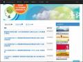 K12MOOCs首頁 - 中小學磨課師課程推動計畫辦公室網站